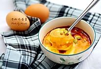 滑嫩鸡蛋羹的做法