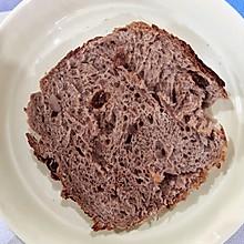 简单省事的全麦果料燕麦面包(面包机版)