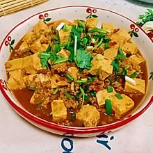 肉沫麻婆豆腐