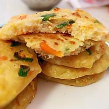 厚烧土豆胡萝卜蔬菜饼