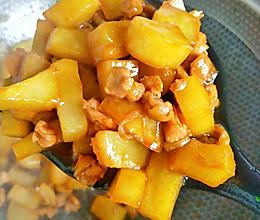 土豆焗鸡腿丁的做法