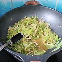 #福气年夜菜#清爽好吃的莴苣炒榨菜肉丝的做法图解10
