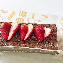 可可戚风蛋糕-超详细步骤的巧克力蛋糕