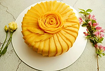 唯美芒果蛋糕#520,美食撩动TA的心!#的做法