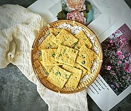 #冰箱剩余食材大改造#苏打葱油薄饼的做法