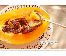 冬日暖胃小甜心~红枣蒸木瓜的做法