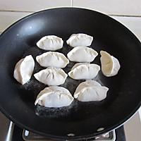 佛手瓜三鲜锅贴 的做法图解11
