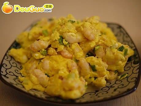 虾仁香葱炒蛋