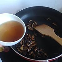 #菁选酱油试用之超级美味的香菇油菜的做法图解5