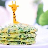 三文鱼菠菜鸡蛋饼  小宝宝辅食食谱的作法流程详解14