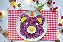 自制紫薯面条,变成可爱小熊的做法