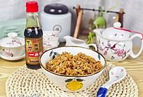 #不容错过的鲜美滋味#土生土长的扬州酱油炒饭的做法