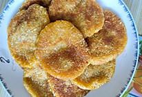南瓜饼~的做法