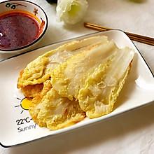 白菜饼,用简单的食材做出美味佳肴