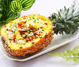 #春季减肥,边吃边瘦#色彩缤纷的菠萝炒饭的做法