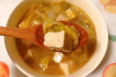 清热解毒暖心暖胃的大白菜炖豆腐