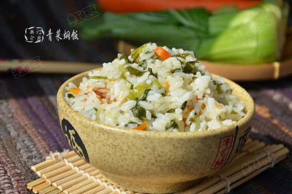 青菜焖饭的做法
