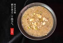 粥日食丨绿豆百合粥的做法