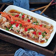 蒜蓉粉丝蒸虾#母亲节,给妈妈做道菜#