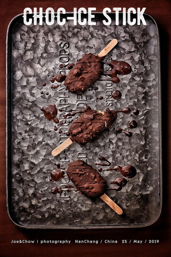 巧克力脆皮雪糕,小时候吃不起的梦龙的做法