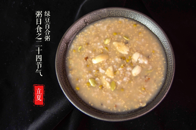 粥日食丨绿豆百