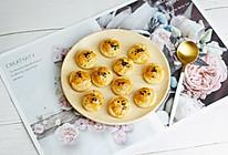 桃酥椰球#快手又营养,我家的冬日必备菜品#的做法
