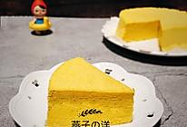 #父亲节,给老爸做道菜#【蒸】南瓜蒸蛋糕的做法