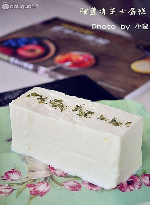 榴莲冻芝士蛋糕的做法