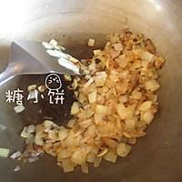 【羊肉抓饭】营养美味省时省力的饭菜一锅出的做法图解5