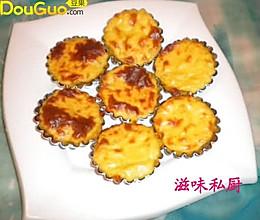 五香土豆挞的做法