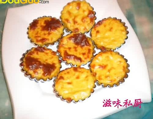 五香土豆挞