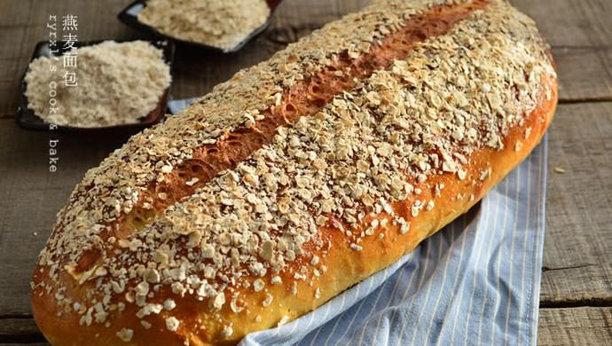 橄露Gallo经典特级初榨橄榄油试用之一 ——燕麦面包