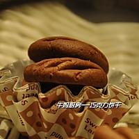 巧克力饼干的做法图解13