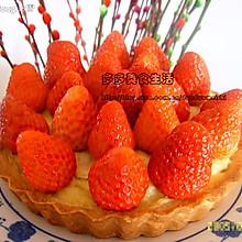 红红火火草莓派