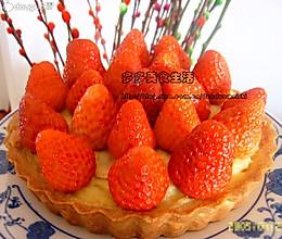 红红火火草莓派的做法
