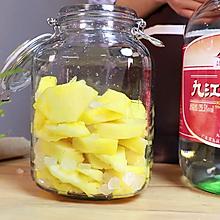 夏天香气诱人的菠萝酒