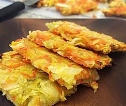 胡萝卜包菜饼——素食·一人食的做法