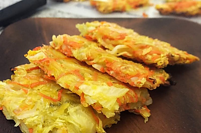 胡萝卜包菜饼——素食·一人食