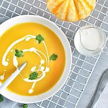 营养不流失,极简版奶油南瓜浓汤