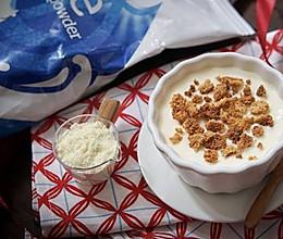 奶香酥粒双皮奶的做法