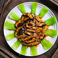 #一道菜表白豆果美食# 高颜值的香菇青菜的做法图解9