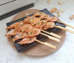 在家就可以吃上黄油蒜蓉串串虾了的做法
