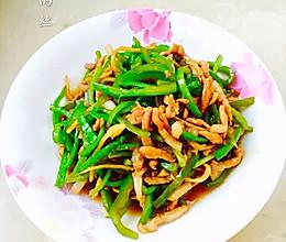 下饭青椒肉丝的做法