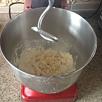 奶香玉米馒头的做法图解2
