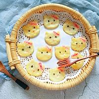 #硬核菜谱制作人#可爱的KT猫土豆饼的做法图解7