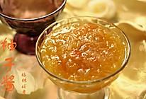 柚子酱的做法