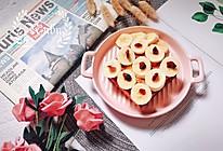 元气快手早餐|蔓越莓花生酱流心西多士#百变莓小姐#的做法