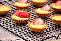 草莓脆皮蛋挞的做法