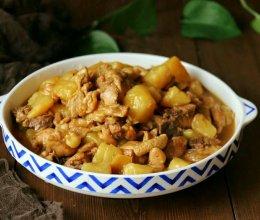 咖喱土豆炖鸡腿的做法