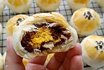 蛋黄酥#硬核菜谱制作人#的做法